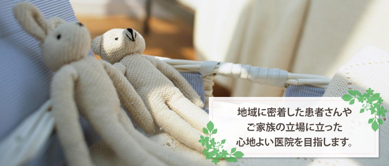 茨木 市 感染 者